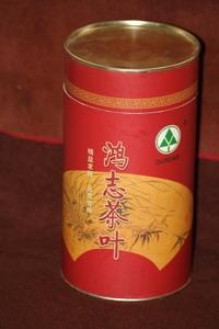 Teapalota-Dianhong_Yunnani_Voros.jpg