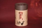 Teapalota-Longjing_-_Sarkany_Forras.jpg