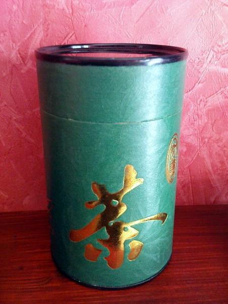 Teapalota-Maofeng_A_Sarga-hegy_Vad_Ormai.jpg
