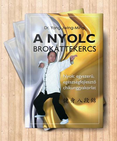 A nyolc brokáttekercs könyv borítója